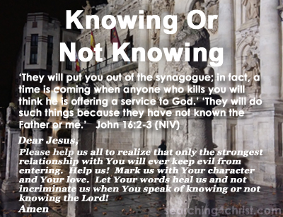 Knowing Or Not Knowing #God