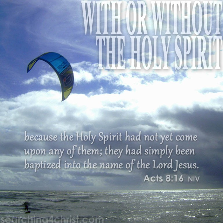with-or-without-the-holy-spirit