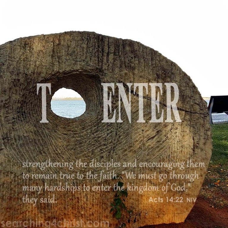to-enter