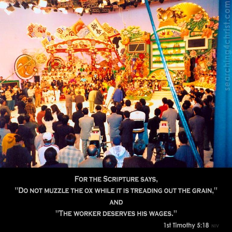 1st Timothy 5:18 Deserve Wages